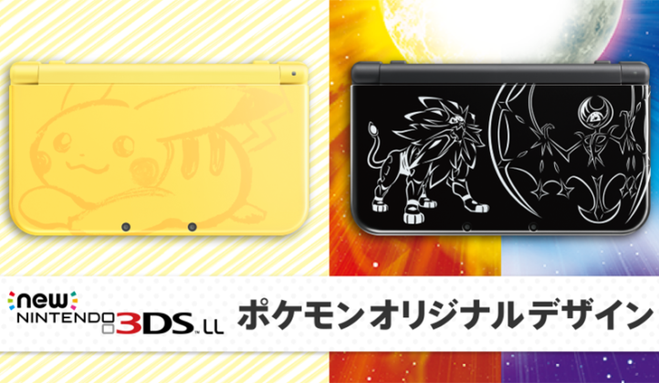 Pokémon-Sun-and-Moon-3DS