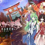 Touhou Genso Wanderer Reloaded — Типичные будни синтоистской жрицы